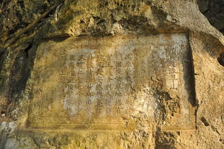 Có rất nhiều bài thơ được khắc lên vách đá vô cùng ấn tượng. tour du lịch ninh bình.